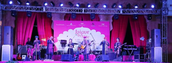 Performance by renowned Sufi band from Rajasthan, Rajasthan Roots at the Jaigarh Fort