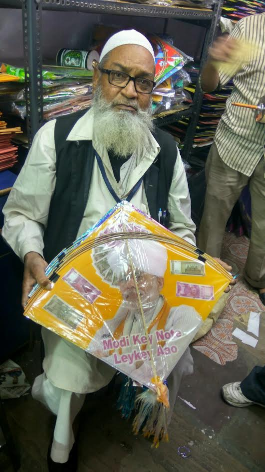 Modi Kite_Jaipur