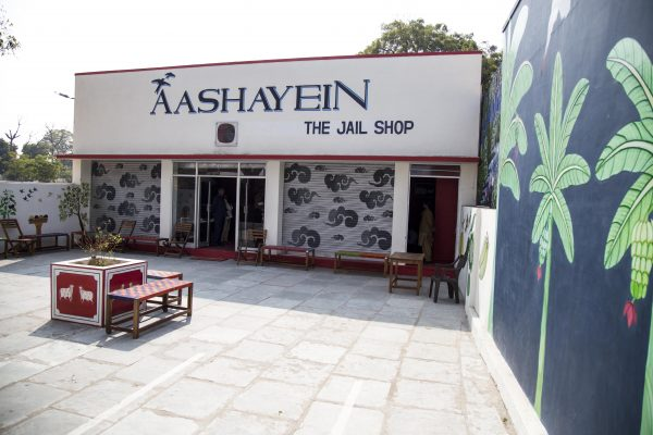 Aashayein -- the Jaipur Jail Shop