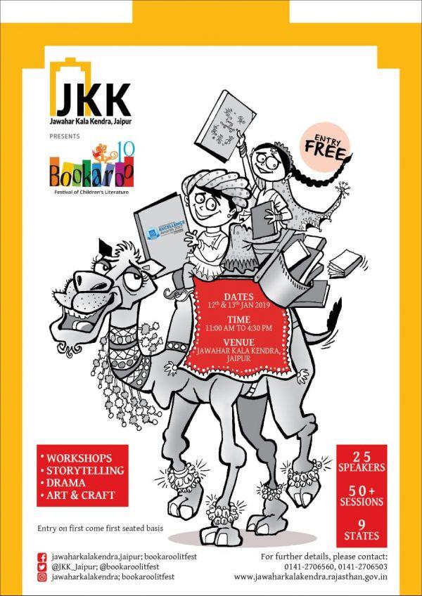 events january_jaipur